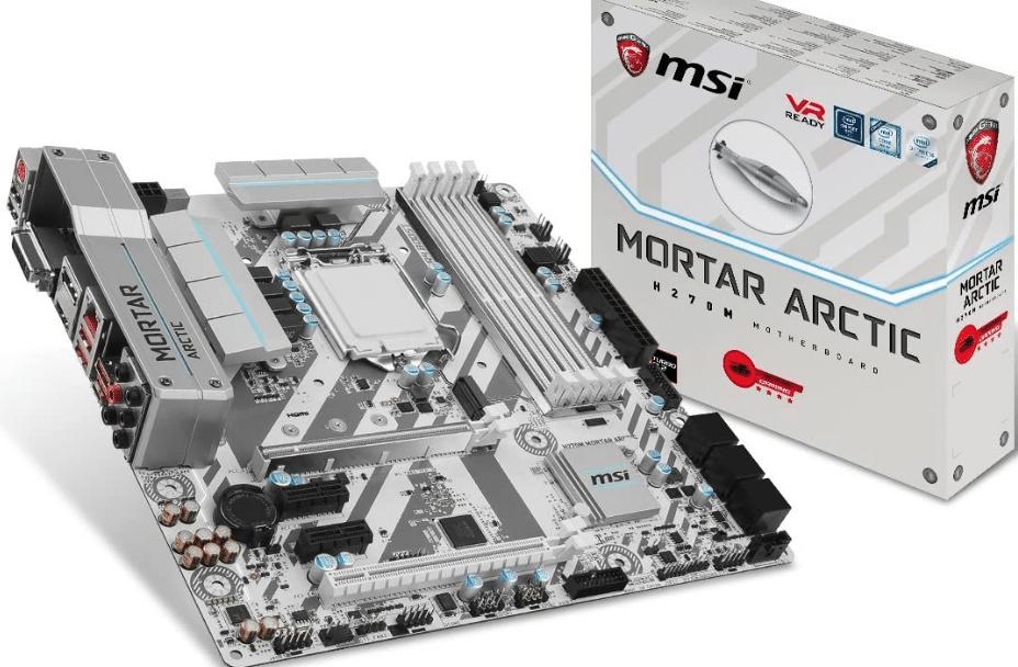 MSI Gaming Intel H270 Motherboard